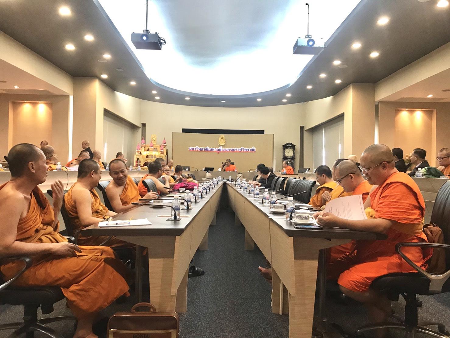 การประชุมเพื่อจัดทำรายงานการประเมินผลการควบคุมภายในระดับหน่วยงานของรัฐ