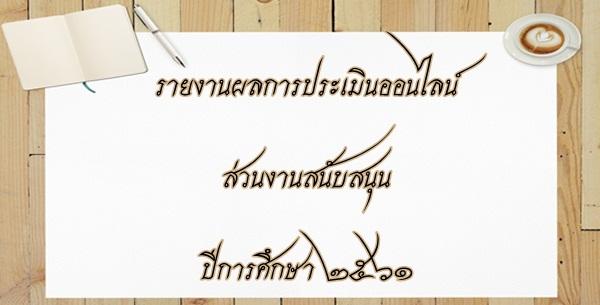 paper-1230085_960_720
