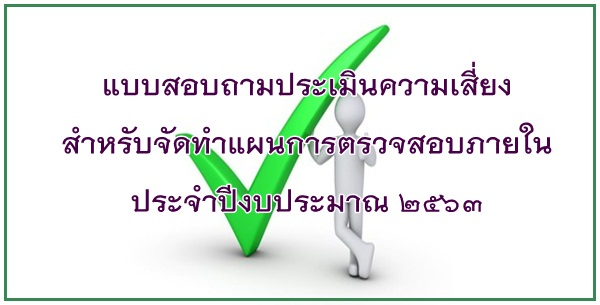 compliance-image-2zn0dm8gyn9haw673mpvyi